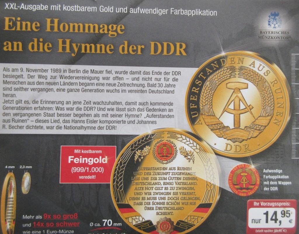 DDRHymneGold3