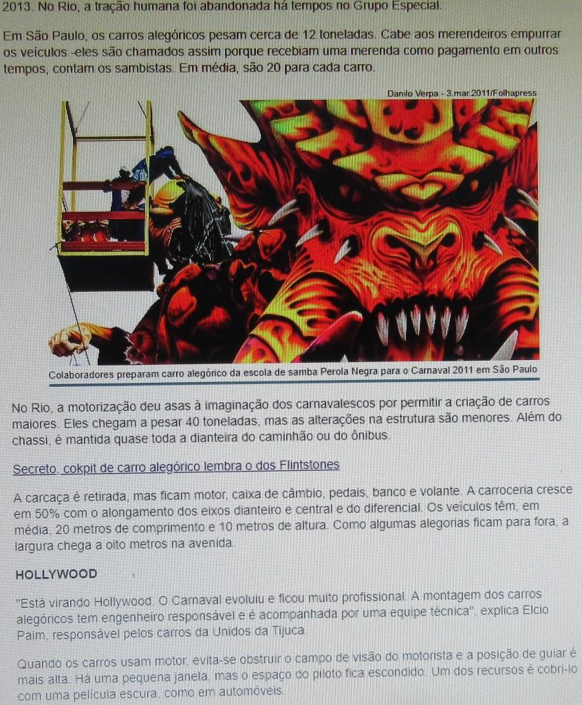 RioAlegoricoMotorFolha