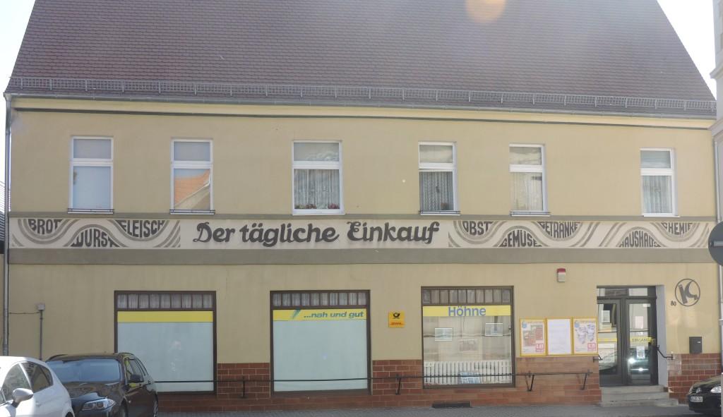 Wörlitz3