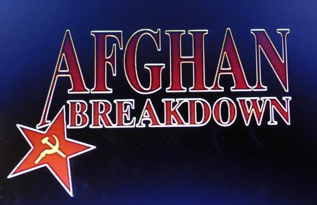 AfghanBreak3